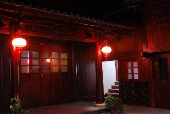Puli Wangjiang Fengqing Yizhan Hostel: 1