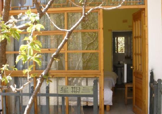 Puli Wangjiang Fengqing Yizhan Hostel: 3