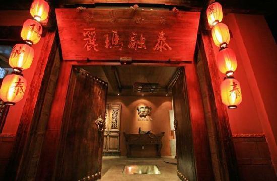Lijiang Naman Mansion Hotel : 1