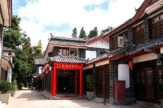 Lijiang Lile Hotel