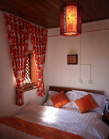 Moonhome Inn (Qiyi Street): 1