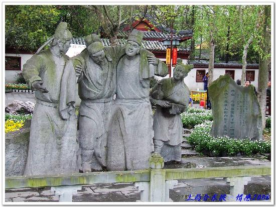 Jiangyou, China: 太白公园02