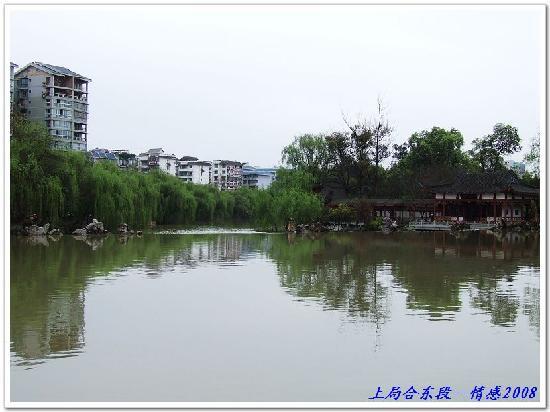 Taibai Park: 太白公园03