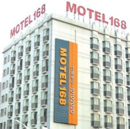 Motel 168 Wuhan Huanghelou Shouyi Square: 1