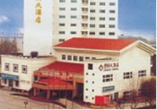 Photo of Fengyi Hotel Wuhan