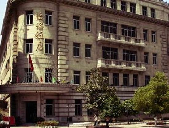 Linjiang Hotel: 1