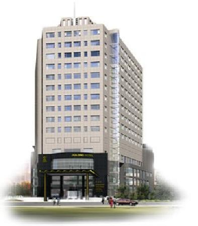 Photo of Jiulong International Hotel Wuhan