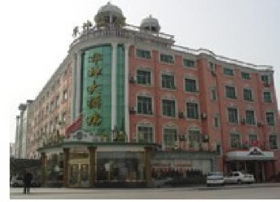 Huakun Hotel (Wuhan Qingnian Road)