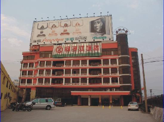 Yangzijiang Hotel (Wuhan Jiang'an Station)