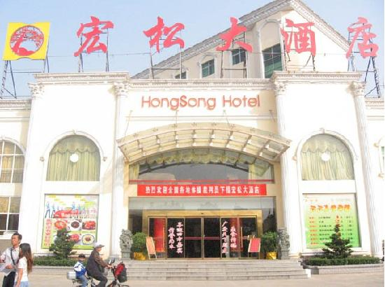 Changfengge Hotel