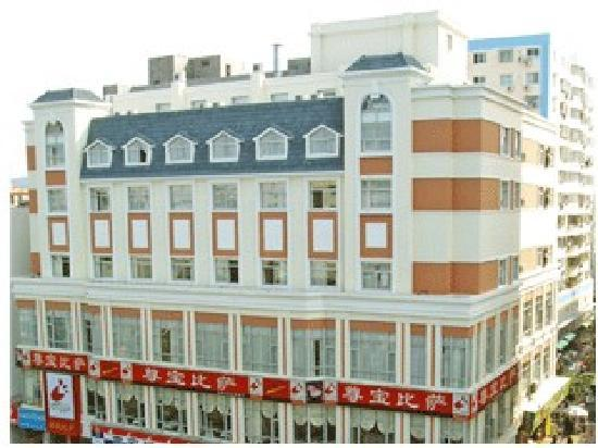 Guanlai Business Hotel