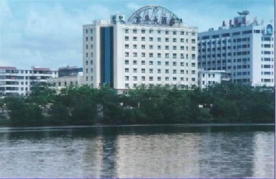 Fuhua Hotel: 1