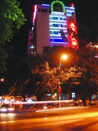 Aolisan Hotel