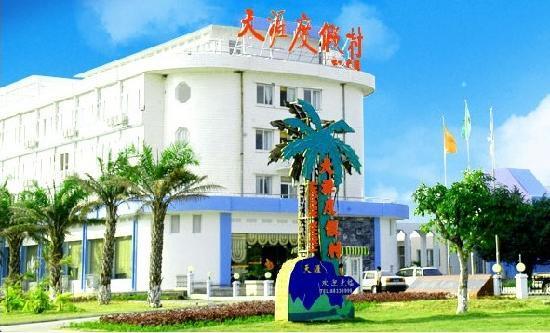 Tianya Resort: 1