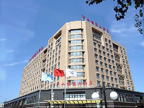 Photo of Jiang Shan Yi Yuan Hotel Beijing