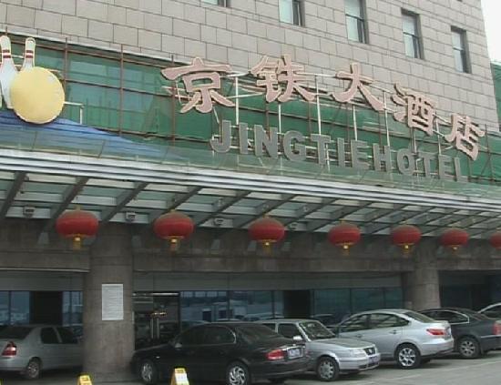 Jin Tie Hotel