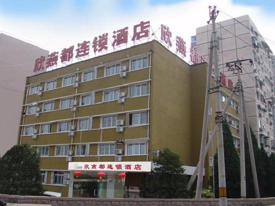 Shindom Inn Beijing Guangming Bridge