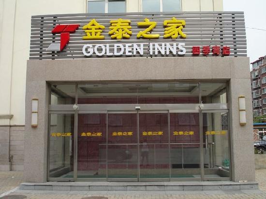 Golden Inn (Beijing Sijiqing)