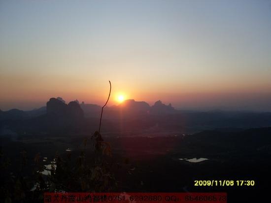 Danxia Mountain Hongfulou Hotel: 丹霞日落