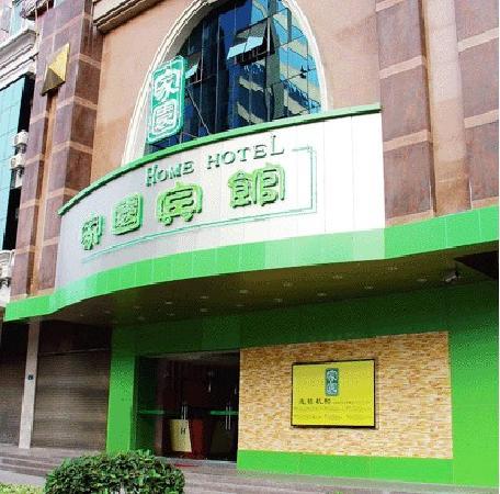 Home Club Hotel Guangzhou Yuexiu : 1