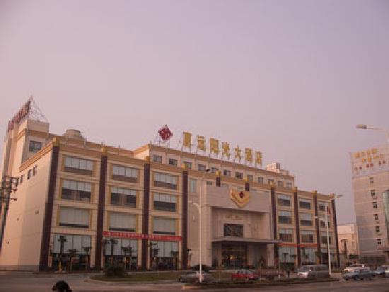 Huiyuan Sunshine Hotel: 1