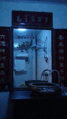 Fang Zhuan Chang Antique Courtyard: 就是这样的镜子,但千人千味,也许也有喜欢的人