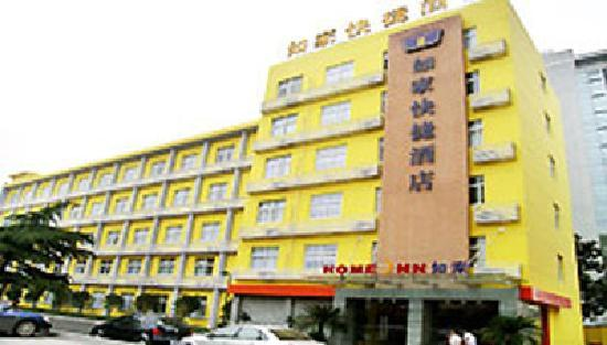 Home Inn Hangzhou Shixin North Road Jianshe 3rd Metro Station : 外观