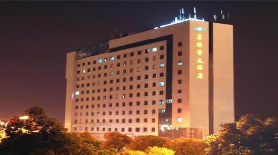 Xidebao Hotel