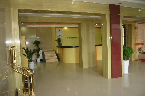 7 Days Inn Hangzhou Bus East Station: 大堂