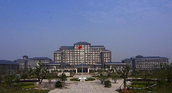 Zhejiang Provincial Committee Party School Wenxin Building
