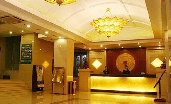 Nanfang Hotel Xi'an Anban Street: 1