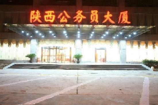 Shanxi Civil Servants Tower: 1