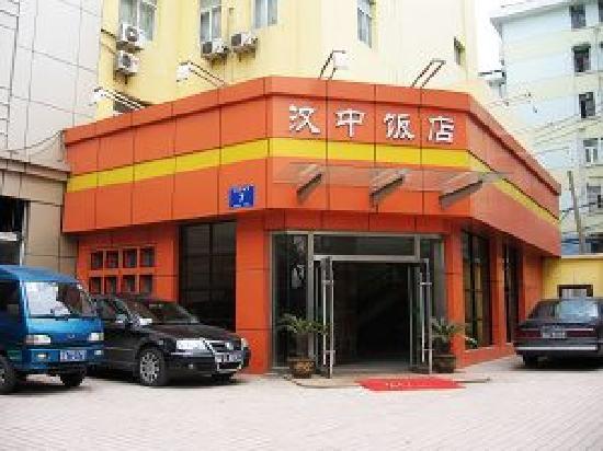 Home Inn Nanjing Xinjiekou Hanzhongmen Subway Station