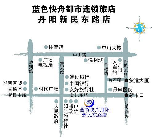 Easy Motel (Danyang Xinmin East Road): 地理位置