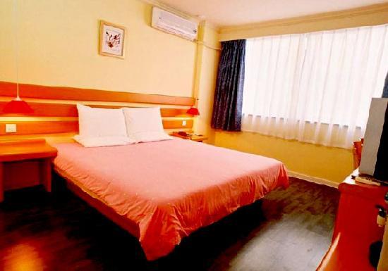 Home Inn (Hangzhou Hushu South Road)