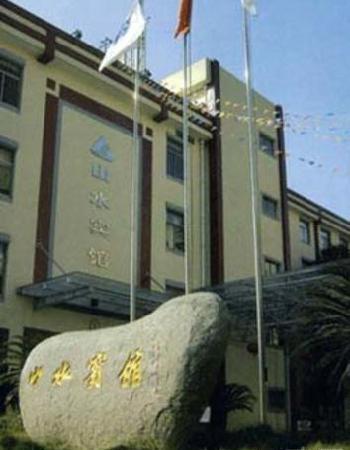 Shanshui Hotel : 1494885
