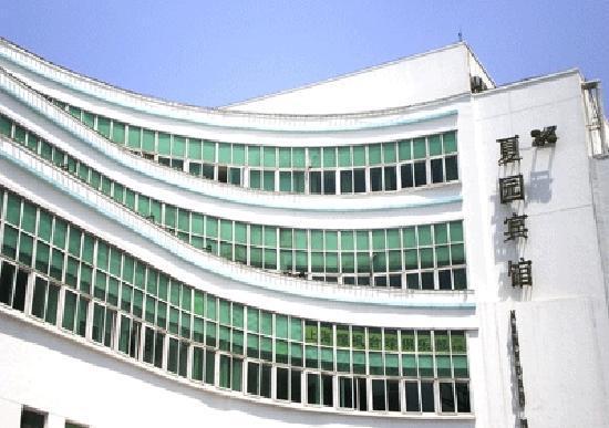 Xia Yuan Hotel