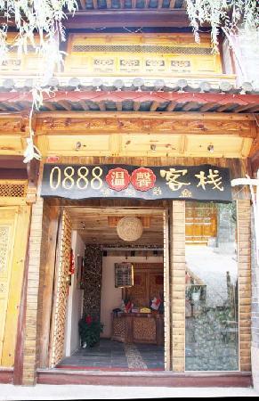0888 Warm Hostel: 2