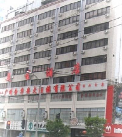 Guangzhou Yi Shang Palace Hotel