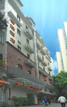Jinlong Hotel Fuhui East Road: 1