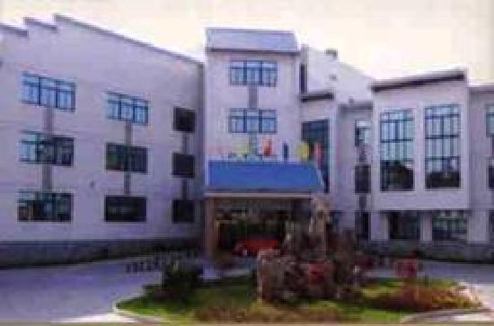 Deshan Shuiqing Hotspring Hotel