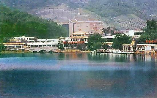 Xiang Mi Hu Holiday Resort