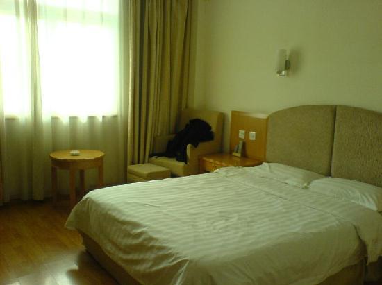 Guang Dong Hotel Inn Donghu