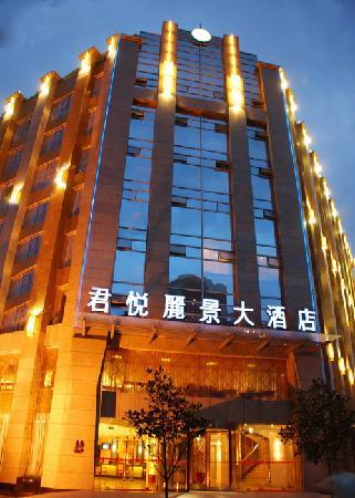 Wanyou Fengting Hotel: 1