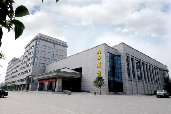 Photo of Shaanxi Hotel Xi'an