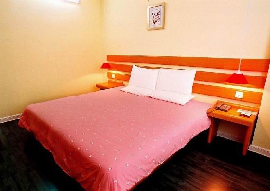 Home Inn Xi'an Beimen Daming Gong relic Park