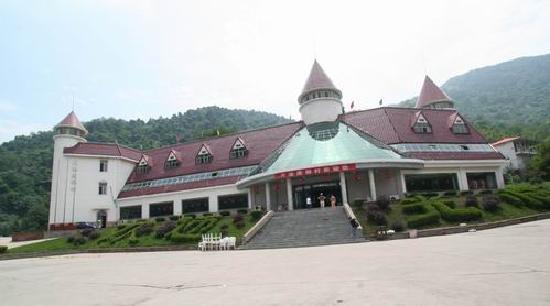 Cuihuashan Tianchi Resort