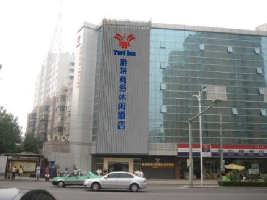 Hanting Express Xi'an Jixiang Road