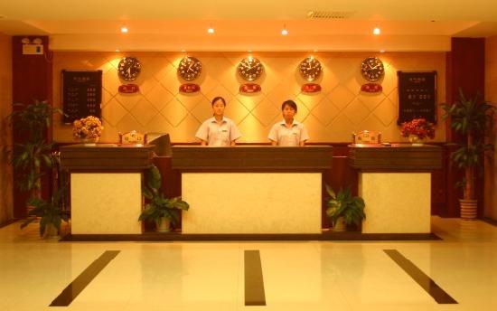 Jinrui Hotel