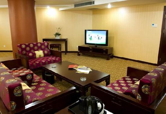 Wende Business Hotel: 1446792